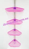 Полка угловая для ванной прозрачно-розовая с телескопическая трубка 135-260 см, PrimaNova, Турция