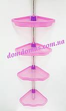 Полиця кутова для ванної прозоро-рожева з телескопічна трубка 135-260 см, PrimaNova, Туреччина