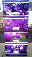 Комод пластиковый с цветами фиолетовый 4 отделения Турция