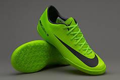 Детские Футзалки Nike MercurialX Vapor XI IC 831947-303 JR (Оригинал)