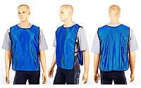 Манишка для футбола мужская с резинкой CO-4000-B