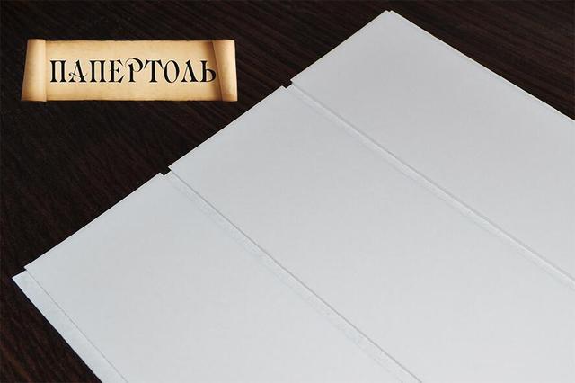 Двусторонний скотч для папертоль