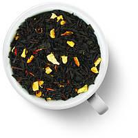 Чай черный с добавками Красный апельсин 500 гр