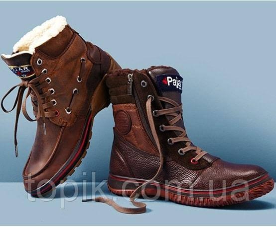 60d73b257 Недорогая мужская зимня обувь харьковського производства, все на ...