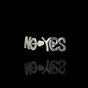 Серебряные серьги-пусеты YES/NO, фото 2