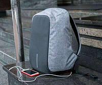 Рюкзак городской XD Design антивор Bobby (серый/черный)