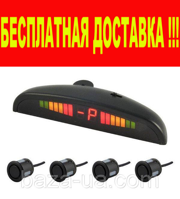 Парктроник CYCLON SK-4T, silver + бесплатная доставка по УКРАИНЕ
