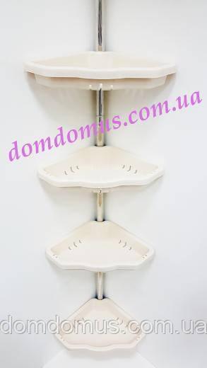 Полиця кутова для ванної бежева з телескопічна трубка 135-260 см, PrimaNova, Туреччина