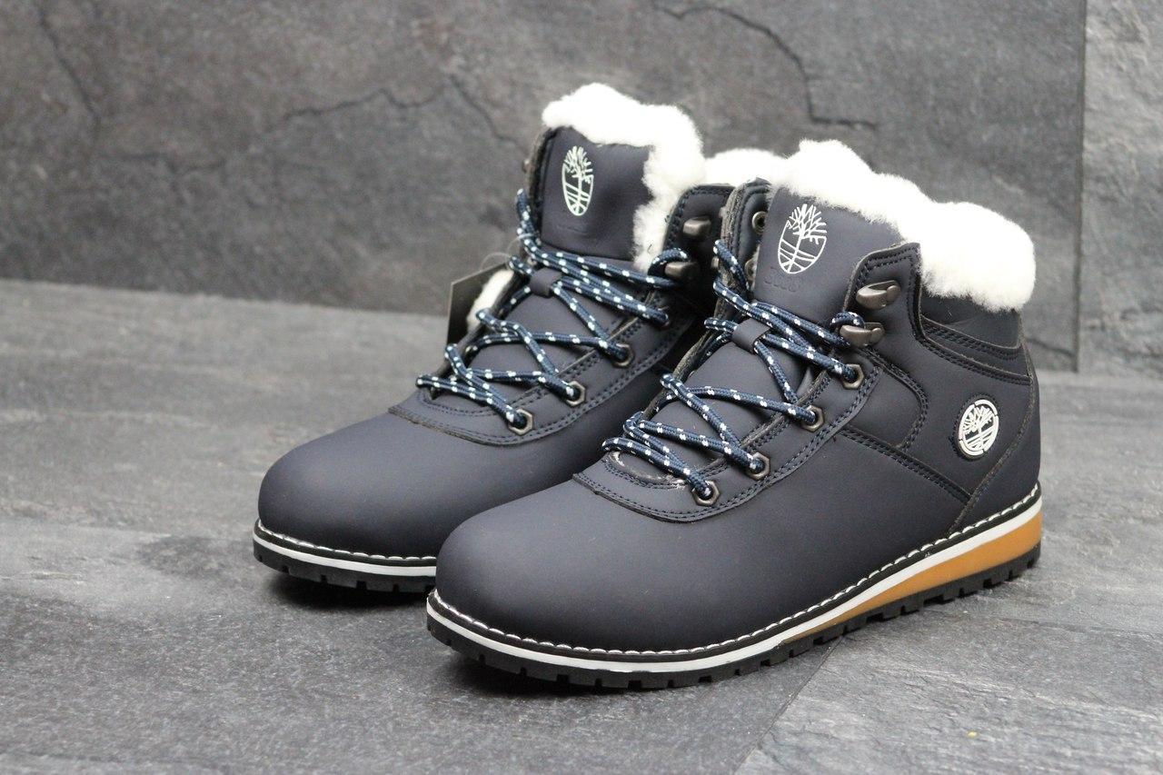 Зимние ботинки женские Baas (синие), ТОП-реплика