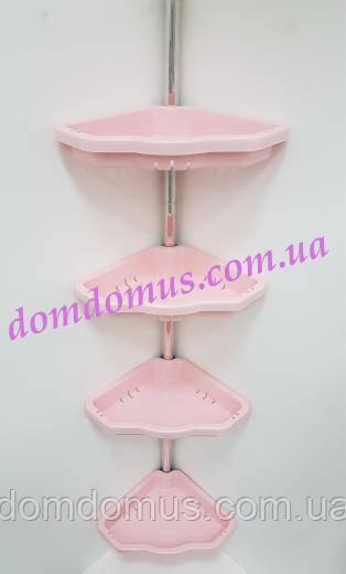 Полка угловая для ванной розовая с телескопической трубой 135-260 см, PrimaNova, Турция