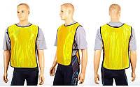 Манишка для футбола мужская с резинкой CO-4000-Y