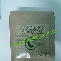 Мука гороховая, 1 кг,  Органикэкопродукт
