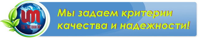 tkk силикон_герметик_клей_средство для снятия герметика