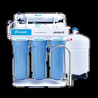Система обратного осмоса Ecosoft Absolute 5-50 с помпой