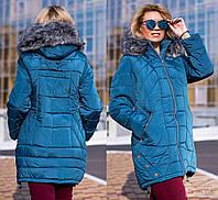 Зимняя куртка женская большого размера : 52, 54, 56, 58