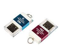 Card Reader внешний Siyoteam SY-M83 USB 2.0 MicroSD/M2 Metal