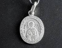 Именная нательная икона Евгения