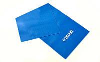 Лента эластичная для фитнеса и йоги (р-р 1,5м x 15см x 0,45мм) FI-6219-1,5(4)