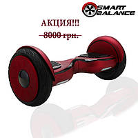Гироскутер Smart Balance Suv Premium Eboard 10,5 (+Mobile APP)