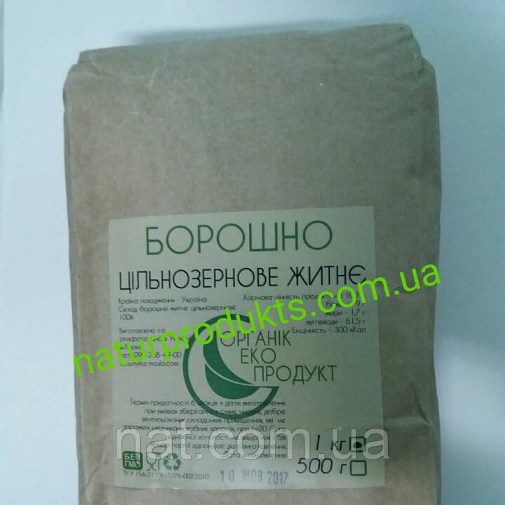Мука ржаная цельнозерновая, 1 кг, Органикэкопродукт