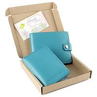 Подарочный набор №16 (6 цветов): портмоне П1 + мини обложка на документы