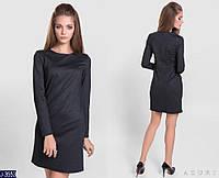 Женское платье трикотажное серое