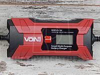 Импульсное интеллектуальное зарядное VOIN VL-144