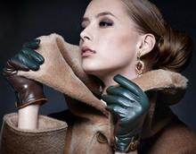 Женские перчатки на подкладке