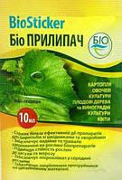 Прилипатель BioStiker 10 мл