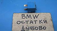 Реле указателей поворотов BMW E34, 12621735424