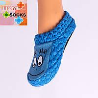Детские вязаные следы с тормозами Home socks 8191-3. 1 пара.