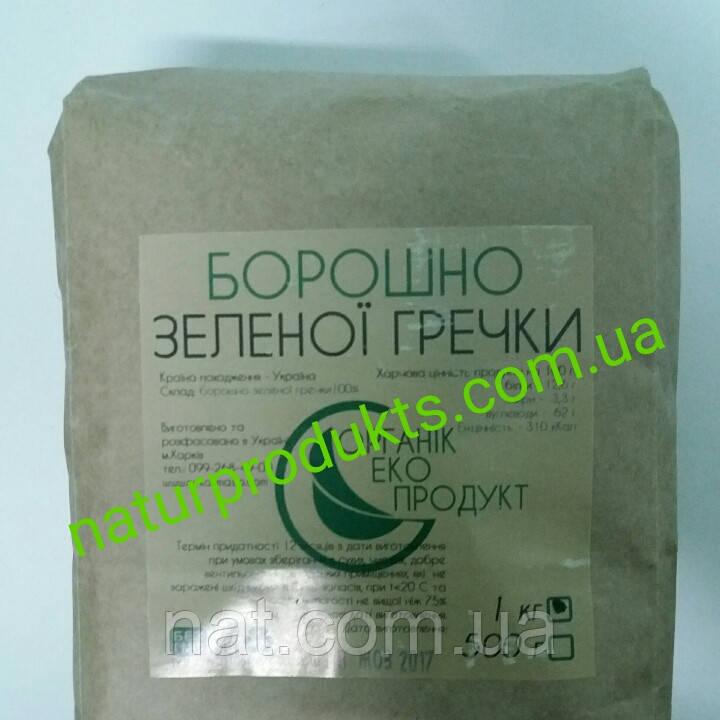 Мука из зеленой гречки, 1 кг, Органикэкопродукт