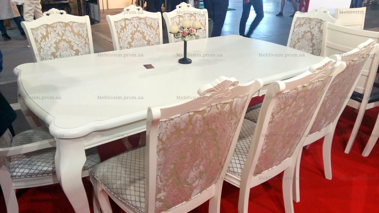 Стол обеденный Севилья Sof
