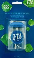 ФитПарад №21 таблетки на основе стевии (300 таблеток)