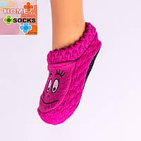 Детские вязаные следы с тормозами Home socks 8191-4. 1 пара.