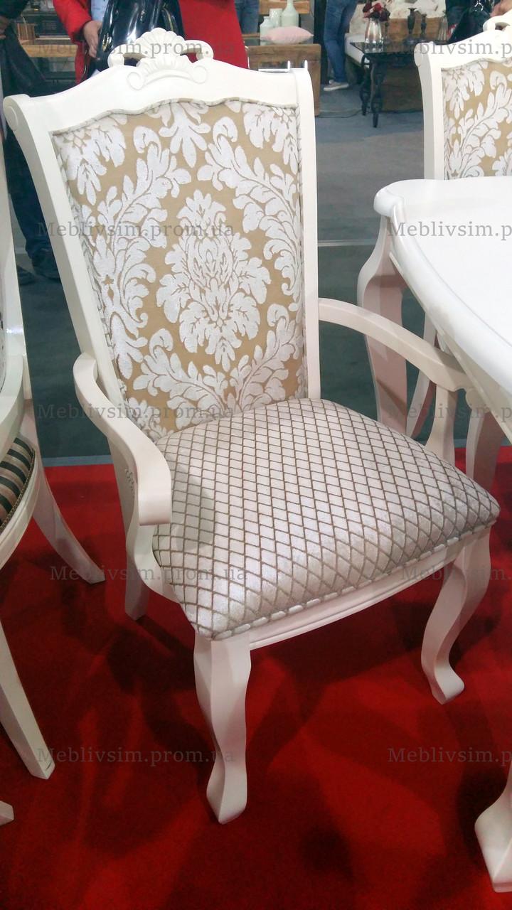 Стул обеденный Севилья с подлокотниками Sof, цвет белый