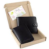 Подарочный набор №16 (6 цветов): портмоне П1 + мини обложка на документы  черный, фото 1