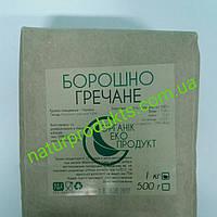 Мука гречневая, 1 кг,  Органикэкопродукт