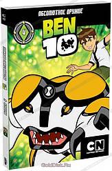 Ben 10 (Бен 10) - Випуск 4: Епізоди 21-26 (DVD)