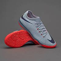 Футзалки Nike HypervenomX Finale II SE IC  897726-006 (Оригинал)