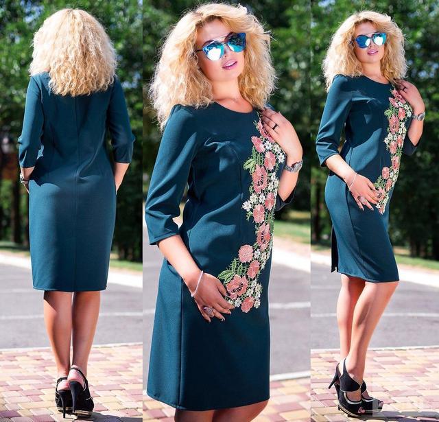 Купить платье большого размера в интернете