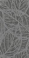 Paradyz Antonella Grafit инсерто 30х60