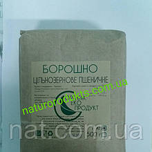 Мука пшеничная цельнозерновая, 1 кг, Органикэкопродукт