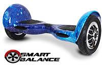 Гироскутер Smart Balance Wheel Suv 10 (+Mobile APP)
