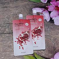 Очищающая маска с гранатом Missha Pure Source Pocket Pack - Pomegranate