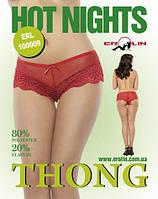 Трусики Hot Nights Red, XL