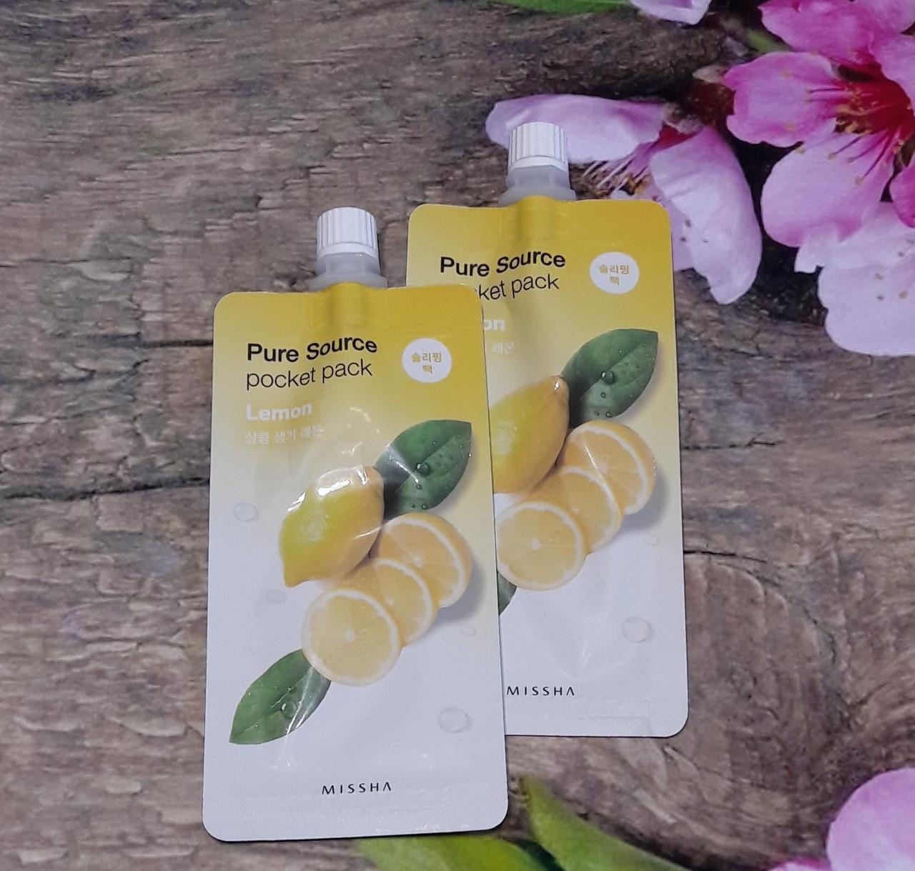 Ночная маска с лимоном Missha Pure Source Pocket Pack - Lemon