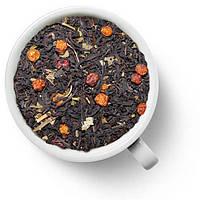 Чай черный с добавками с красной рябиной 500 гр