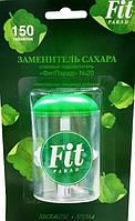 ФитПарад №20 на основе сукралозы и стевии (150 таблеток)