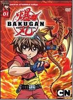 Бакуган: Відчайдушні бійці, Випуск 1 (DVD)